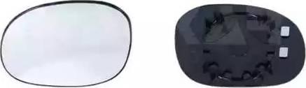 Alkar 6401283 - Cristal de espejo, retrovisor exterior superrecambios.com