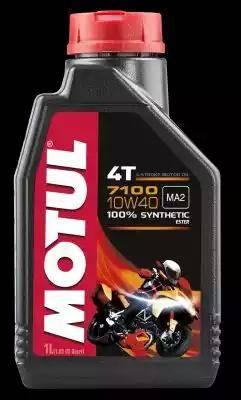 Motul 104091 - Aceite de motor superrecambios.com