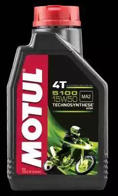 Motul 104080 - Aceite de motor superrecambios.com