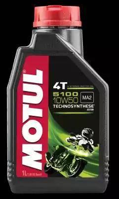 Motul 104074 - Aceite de motor superrecambios.com