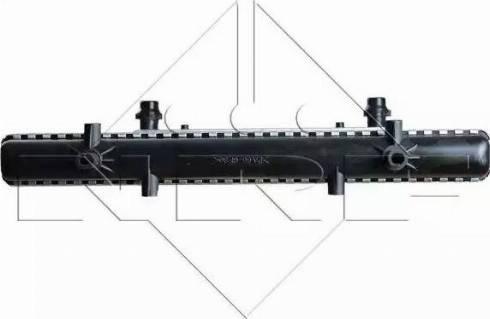 NRF 509529A - Radiador, refrigeración del motor superrecambios.com