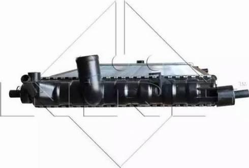 NRF 50551 - Radiador, refrigeración del motor superrecambios.com