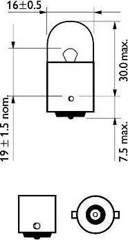 PHILIPS 12814CP - Lámpara, luz de acceso superrecambios.com